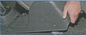 туннель пола Chevrolet Lanos