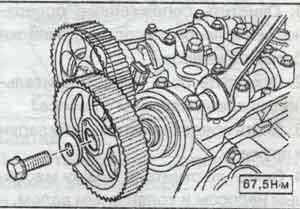 выпускная шестерня Chevrolet Lacetti / Daewoo Nubira