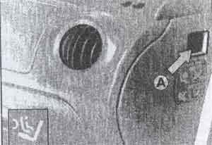 фронтальная подушка Citroen C2