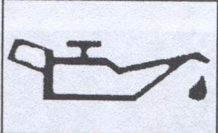 индикатор аварийного давления масла FAW 1051