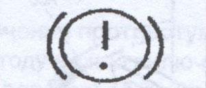 Индикатор недостаточного давления в тормозной жидкости FAW 1051