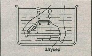 штуцер клапана Mitsubishi 4G63