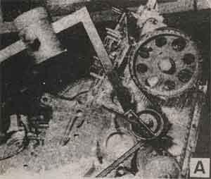клапан поршней Fiat Tipo