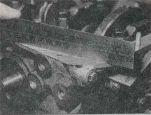 поддон блока цилиндров Fiat Tipo / Tempra