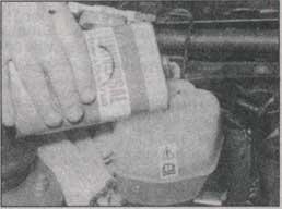 бачок тормозной гидросистемы Ford Scorpio