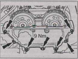 часть крышки газораспределительного механизма Ford Transit