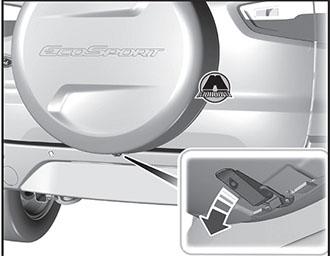 Запасное колесо Ford Ecosport