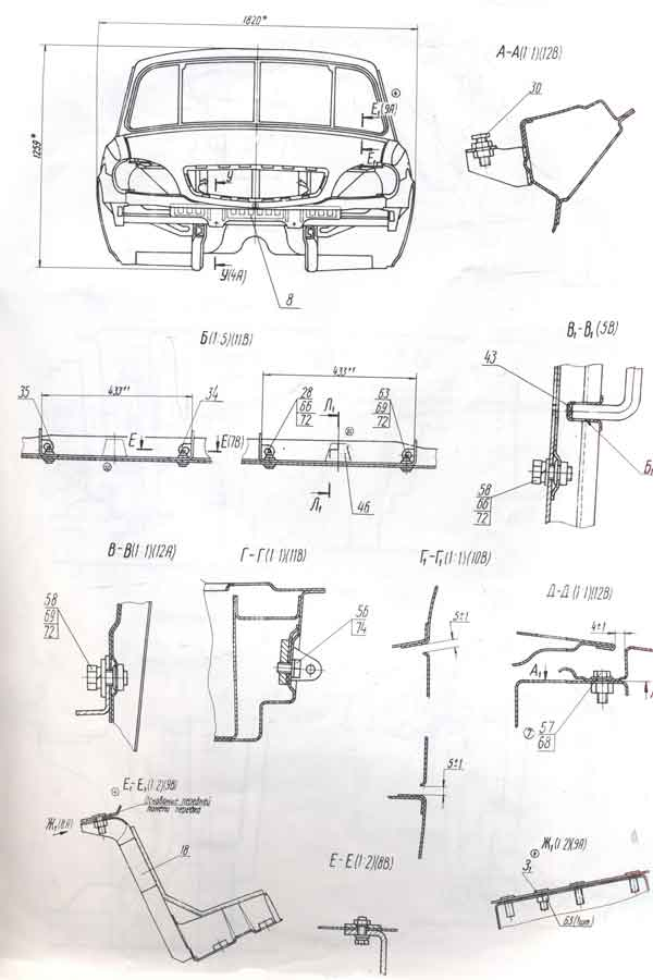 геометрия кузова ГАЗ 31105