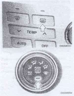 обогрев стекла Hyundai Elantra
