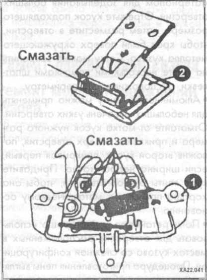 капот Hyundai Sonata