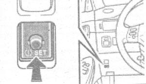 Установочная кнопка Toyota Solara