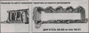 корпус распредвала Mercedes A-class W-169 / AMG