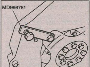 ведущий диск Mitsubishi Pajero , ведущий диск Mitsubishi Montero