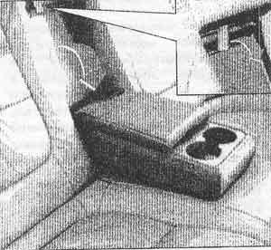 люк в спинке Nissan Almera Classic