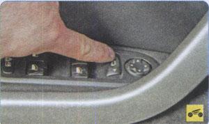 Клавиша переключателя Peugeot 408