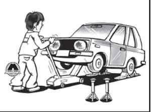 поднятие авто Peugeot 208