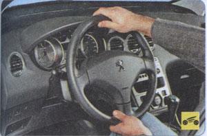 Рычаг Peugeot 408