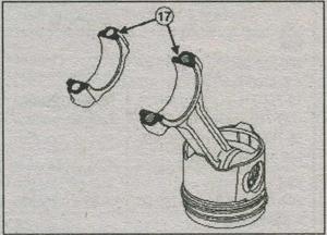 сборка поршень шатун Renault Fluence