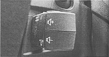 Блок дистанционного управления аудиосистемой Renault Kaptur