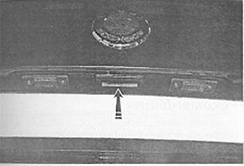 Кнопка отпирания багажника Skoda Yeti