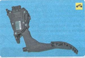 педаль привода дроссельной заслонки Skoda Octavia, педаль привода дроссельной заслонки Skoda Octavia Tour
