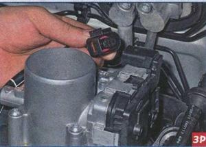 фиксатор колодки жгута VW Polo Sedan