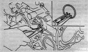 поршневой палец Subaru Wagon, поршневой палец Subaru Justy