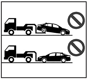 Буксировка Toyota Corolla с 2019 года