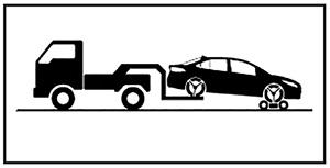 Буксировочная тележка Toyota Corolla с 2019 года