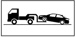 Стояночный тормоз Toyota Corolla с 2019 года