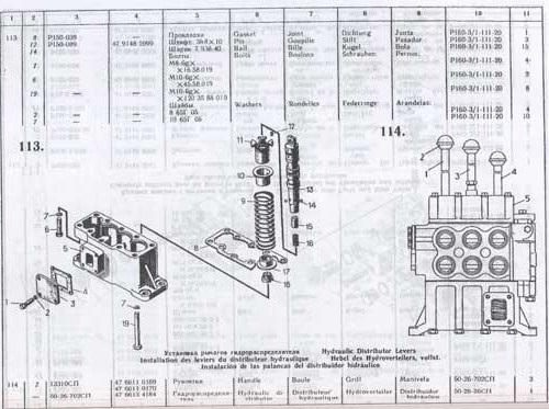 каталог деталей трактора Т 170.01 (130)