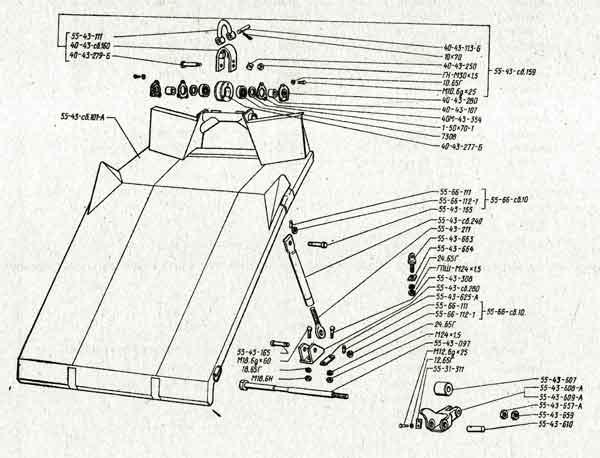 погрузочное устройство ТДТ-55А, погрузочное устройство ЛХТ-55