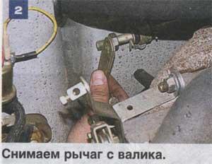 рычаг оси УАЗ 31512