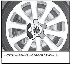 Центральная часть двигателя VW Transporter T6