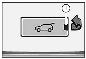 Заглушка Volkswagen Teramont