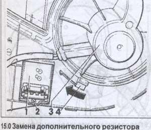 дополнительный резистор Volkswagen Transporter, дополнительный резистор Volkswagen Caravelle