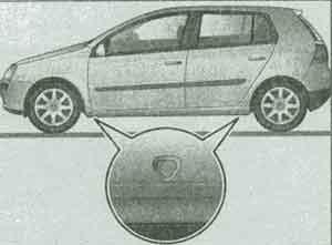 лонжероны Volkswagen Golf 5, лонжероны Jetta, лонжероны Touran