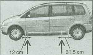 переднее колесо Volkswagen Golf 5, переднее колесо Volkswagen Jetta, переднее колесо Volkswagen Touran