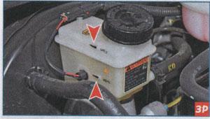 бачок тормозной жидкости Daewoo Gentra